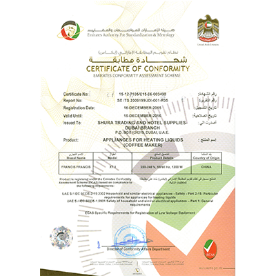 ESMA Certificate for X7-1-Coffee Machine