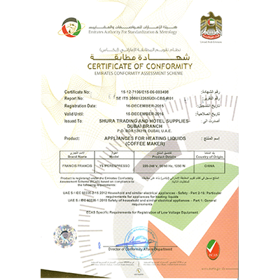 ESMA Certificate for Y5 Coffee Machine