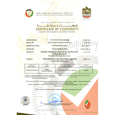 ESMA Certificate for Y5 Milk Coffee Machine