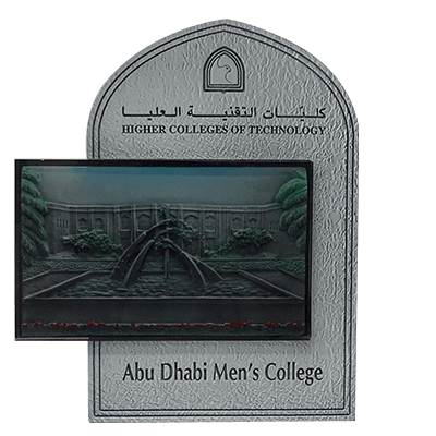 Abu Dhabi Mens College