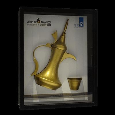 ADIPEC AWARDS 2014