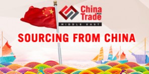 home-thumb-chinatrade2015