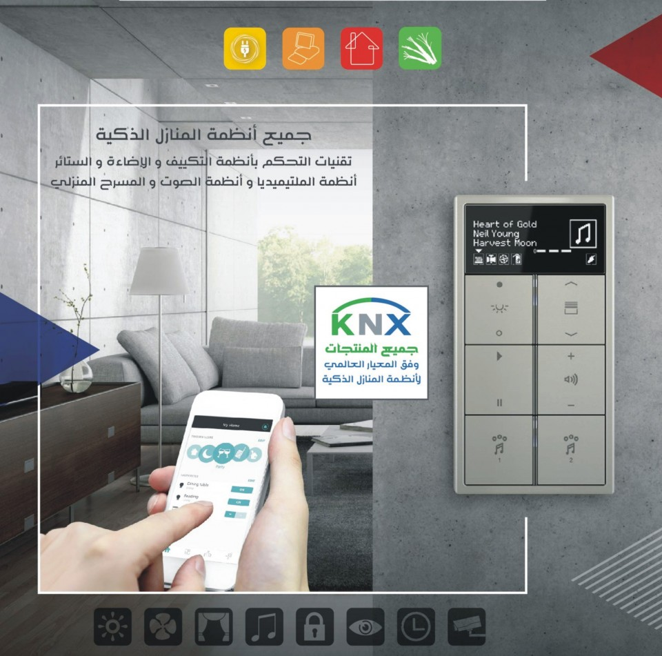 ICAS%20KNX